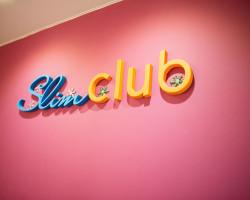 """Велнес-студия """"Slimclub"""" (интерьер)"""