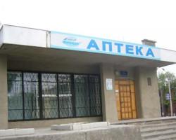 """Аптека """"Амурфармация"""" в Благовещенске (фасад)"""