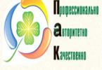 Клиника семейной медицины «Доктор Пак» в Благовещенске