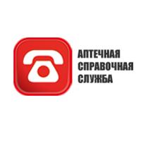 """""""Твоя аптека"""" в Благовещенске (логотип)"""