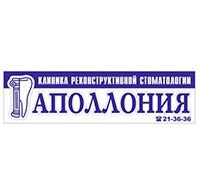 Стоматологический центр «Аполлония» в Благовещенске (лого)