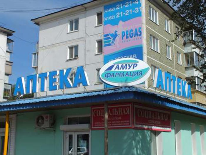 Аптека от склада ханты-мансийск цены
