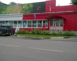 """""""Социальная аптека"""" в Благовещенске (фасад)"""