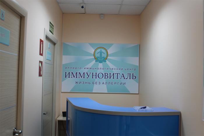 АО Амурстрой  строительная компания Благовещенска