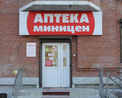 "Аптека ""Миницен"" в Благовещенске (отделение на Кантемирова)"