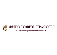 """Центр аппаратной косметологии """"Философия красоты"""" в Благовещенске (логотип)"""