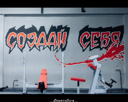 """Спортивный клуб """"Цех"""" в Благовещенске"""