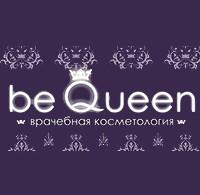"""Салон красоты """"Быть королевой"""" (""""Be queen"""") в Благовещенске (логотип)"""