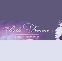 "Салон красоты ""Belle Femme"" в Благовещенске (логотип)"