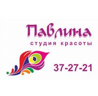"Студия красоты ""Павлина"" в Благовещенске (логотип)"