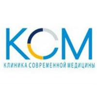 Клиника современной медицины в Благовещенске (логотип)