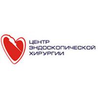 """Медицинский центр """"Эндоскопическая хирургия"""" в Благовещенске"""