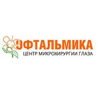 """Амурский центр микрохирургии глаза """"Офтальмика"""" в Благовещенске (логотип)"""