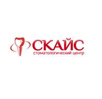 """Стоматологический центр """"Скайс"""" в Благовещенске"""