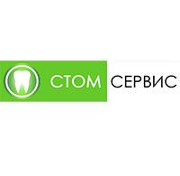 """Стоматологическая клиника """"Стомсервис"""" в Благовещенске"""